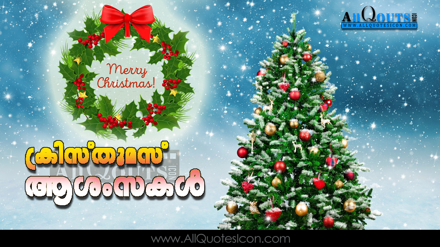 Merry christmas greetings in malayalam hd wallpapers nice happy christmas wishes in malayalam christmas hd wallpapers christmas m4hsunfo