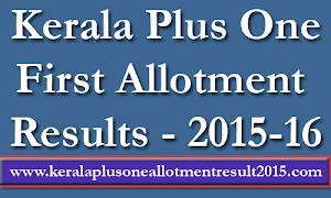 Kerala Plus One First Allotment Result 2015 - www.hscap.kerala.gov.in