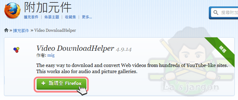 video download helper converter registration code