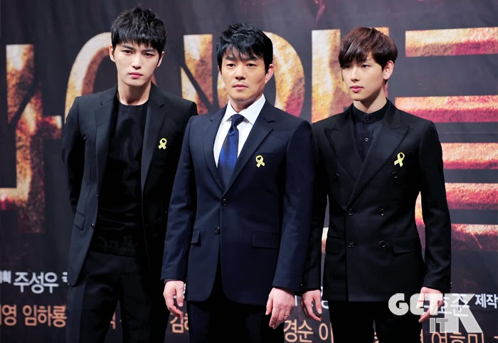 Triangle 2014 MBC Korean Action Drama | Trending News and Kpop
