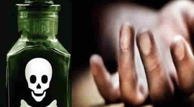 Image result for Wife poisons husband two weeks after wedding