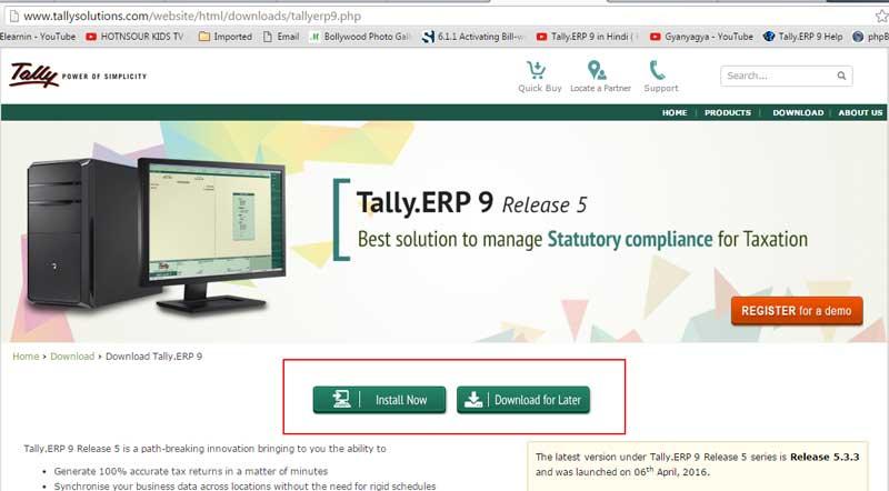 tally erp 9 setup download