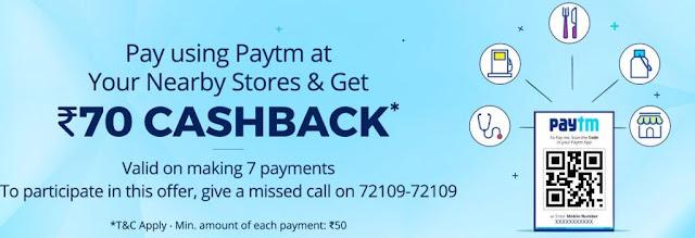paytm 7 pe 70 cashback hindi