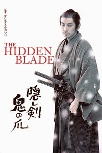Watch The Hidden Blade (Kakushi ken oni no tsume) Online Free in HD