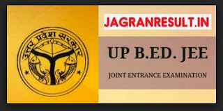 up b.ed application form 2019, up b.ed form 2019, www.upbed.nic.in 2019, up bed 2019 notification, upbed.nic.in online form, up bed 2019 duration, up bed 2019 course duration, up b.ed application form 2018