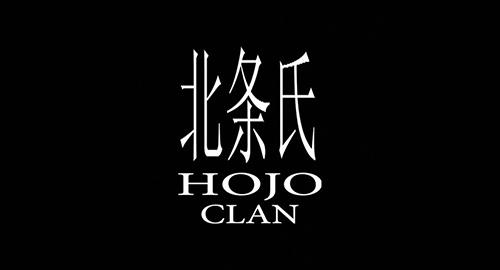 Distinctive Podcast - All Hojo Clan Mix [Aug 2019] - Drum