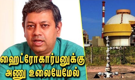Badri Seshadri about HydroCarbon Project and Neduvasal Protest | Latest Interview