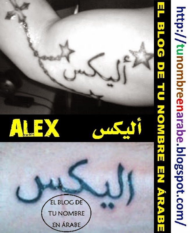 Alex en letras arabes tattoo
