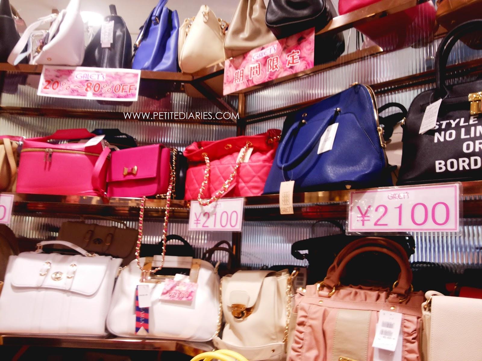 shibuya bag