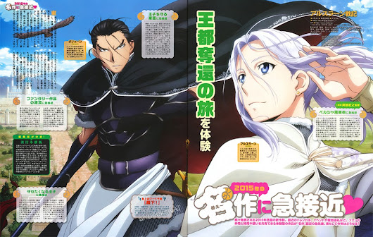 KonoAnime: Arslan Senki (TV) [Batch] Subtitle Indonesia & English