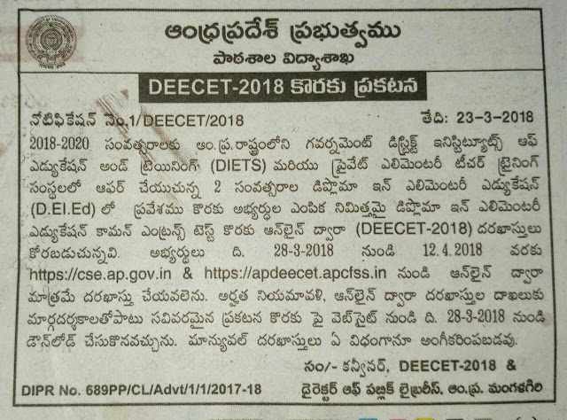 AP DEECET 2021 Application form, apply online last date for dietcet