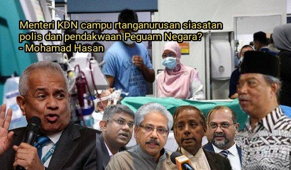 Menteri KDN campurtangan urusan siasatan polis dan pendakwaan Peguam Negara? - Mohamad Hasan #Justice4Adib