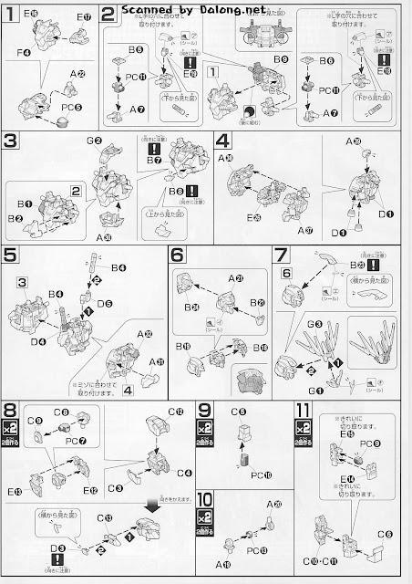 HGUC 1/144 Unicorn Gundam 2