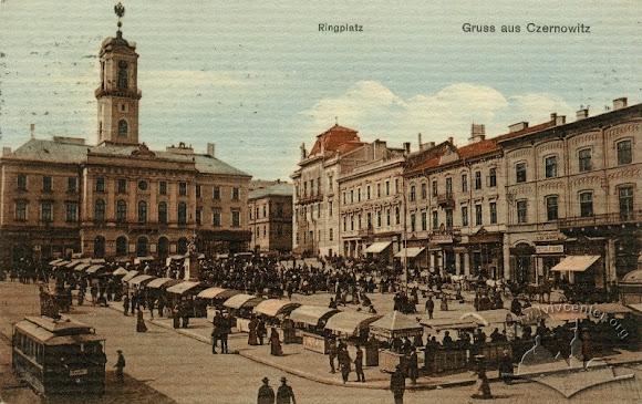 Чернівці. Центральна площа. Міська Ратуша в австрійський період