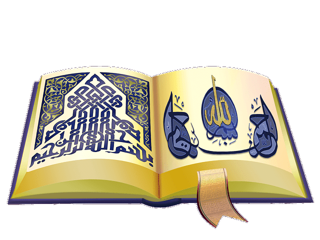 Motivasi Singkat dan Keutamaan Dalam Menghafal Al-Qur'an