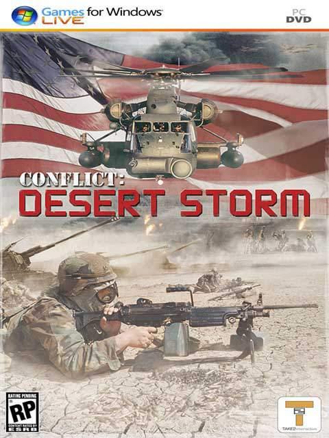 تحميل لعبة desert storm 1 كاملة برابط واحد