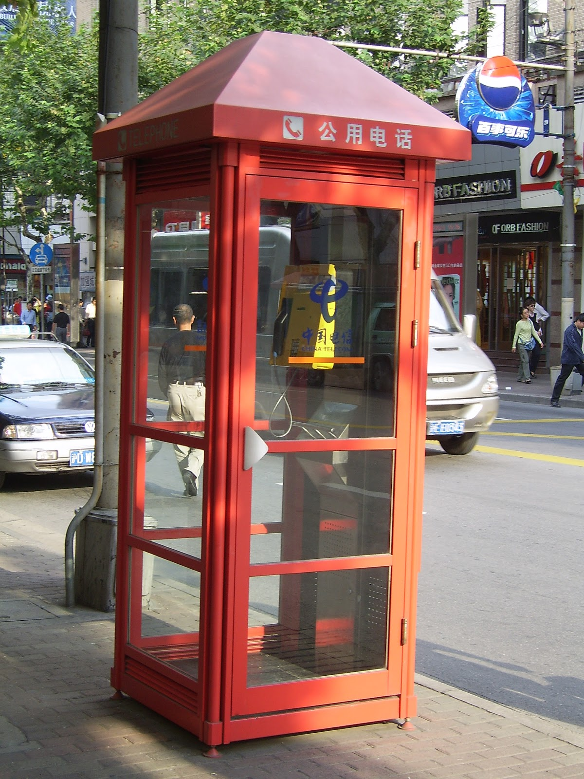 Booth Telephone Booth Veneers Pic
