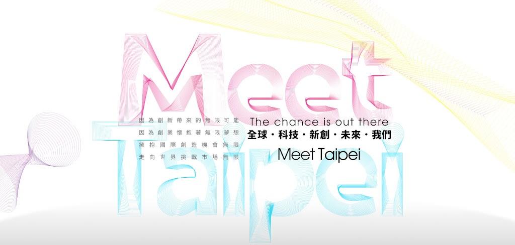 無限推昇創業動能,2015 Meet Taipei起跑,打造亞洲最大創新創業嘉年華