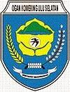 Ogan Komering Ulu Selatan (OKU Selatan), logo / lambang Ogan Komering Ulu Selatan (OKU Selatan), cpns Ogan Komering Ulu Selatan (OKU Selatan)