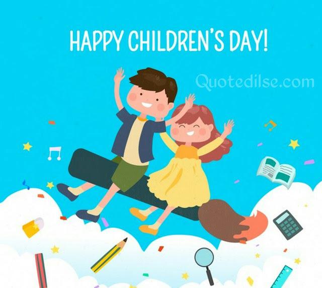 Happy Children Quotes