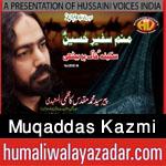http://www.humaliwalayazadar.com/2015/06/muqaddas-kazmi-nohay-2016.html