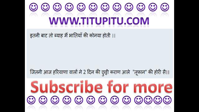 Funny-Hindi-jokes-on-Toofan