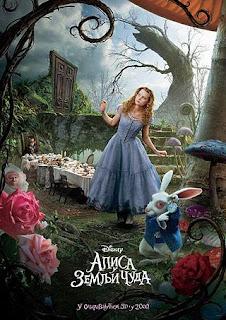Алиса у земљи чуда  (Амерички играни филм из 2010)