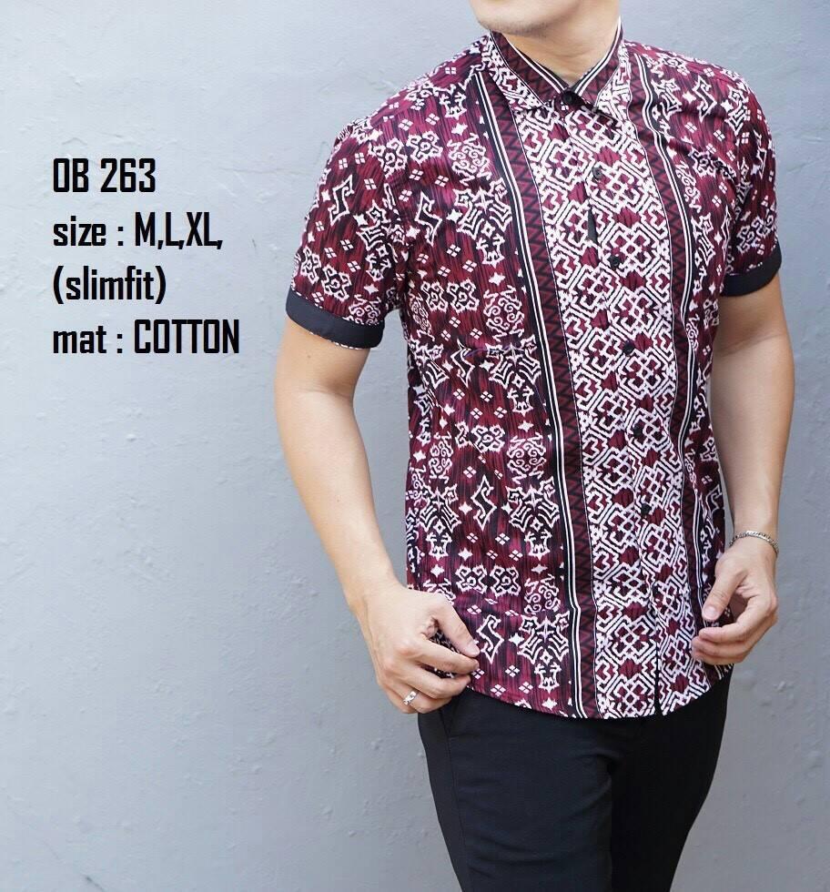 Gambar Model Batik Pria Terbaru: Baju Batik Pria Lengan Pendek