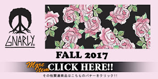 https://search.rakuten.co.jp/search/inshop-mall/GNARLY/-/sid.268884-st.A