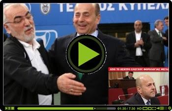 XAMOΣ!!! Ο Ιβάν Σαββίδης ΠΑΙΡΝΕΙ την 4η άδεια του ΣΚΑΙ! Κόβεται ο Γιάννης Αλαφούζος!
