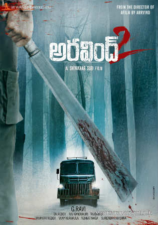 Aravind 2 2013 HDRip 450MB UNCUT Hindi Dual Audio 480p Watch Online Full Movie Download bolly4u