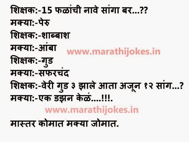 Chavat Katha Pdf