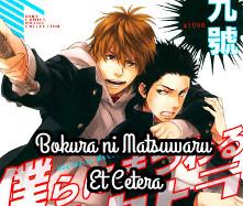 Bokura ni Matsuwaru Et Cetera