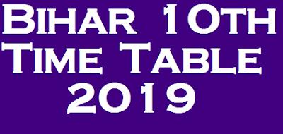 Bihar 10th Exam Time Table 2019