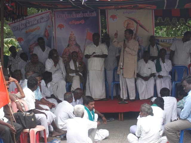 Protest demonstration by Bharatiya Kisan Sangh