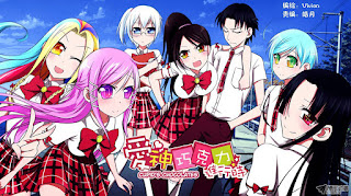 Download Cupid's Chocolates Episode 01-15 [END] Batch Subtitle Indonesia