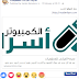 شاهد الإضافة الجديدة للفايسبوك فيفري 2016
