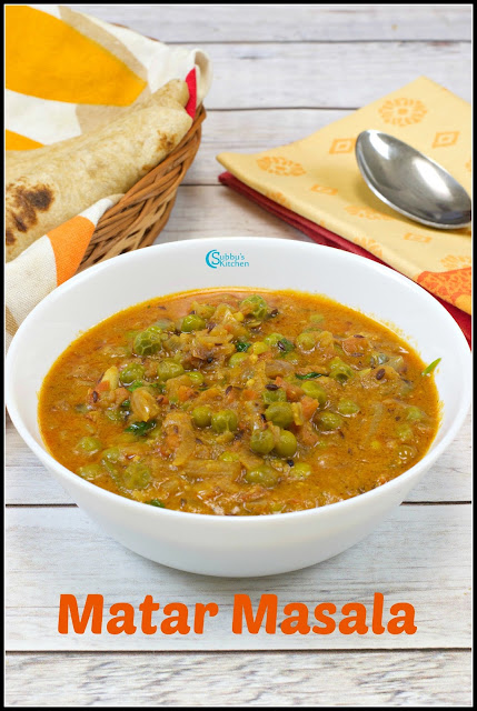 Peas Masala Gravy | Matar Masala Recipe