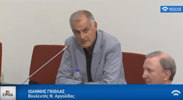 Εξεταστική Βουλής: Παρέμβαση Γκιόλα για σκάνδαλα με αρθροσκοπήσεις (βίντεο)
