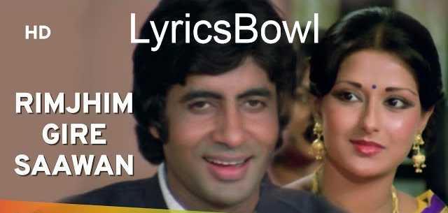 Rim Jhim Gire Sawan Lyrics - Kishore Kumar | LyricsBowl