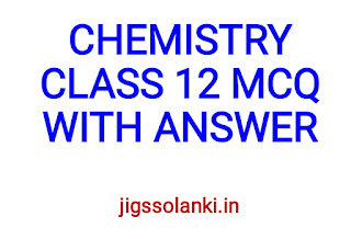 CHEMISTRY MCQ BOOK WITH ANSWER