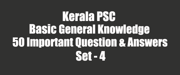 50 Important General Knowledge Question and Answers 04