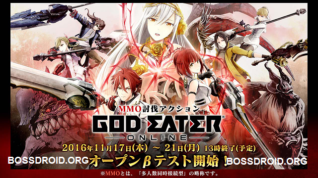 http://apk-home.net/god-eater-apk-for-android-versi-terbaru