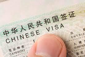 Pengurusan Visa Cina