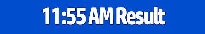 dhankesari today 11am result, 11 am dhankesari result, Dhankesari, dhankesari today's result, dhankesari today lottery result, dhankesari result, dhankesari lottery, dhan kesari, dhan kesari lottery, Nagaland state lottery, Nagaland lottery, Nagaland state lottery result, sikkim lottery result,