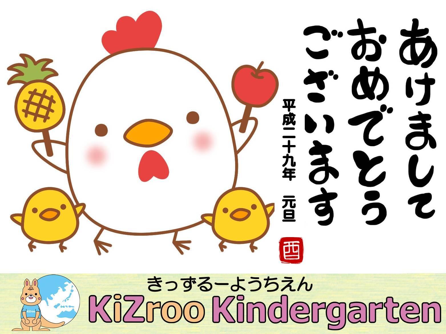 Happy New Year Worksheet For Kindergarten