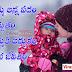Mother Quotes in Telugu,అమ్మ అన్న పదం అద్బుతం అమ్మకి అద్బుతం మన జీవీతం
