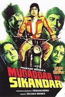 Muqaddar Ka Sikandar (1978) Full Movie Hindi 720p DVDRip ESubs Download