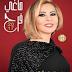 كتاب طريق شاقة نحو السلام تأليف ماغي فرح 2017 pdf