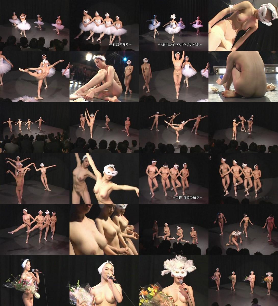 japan-balet-nude
